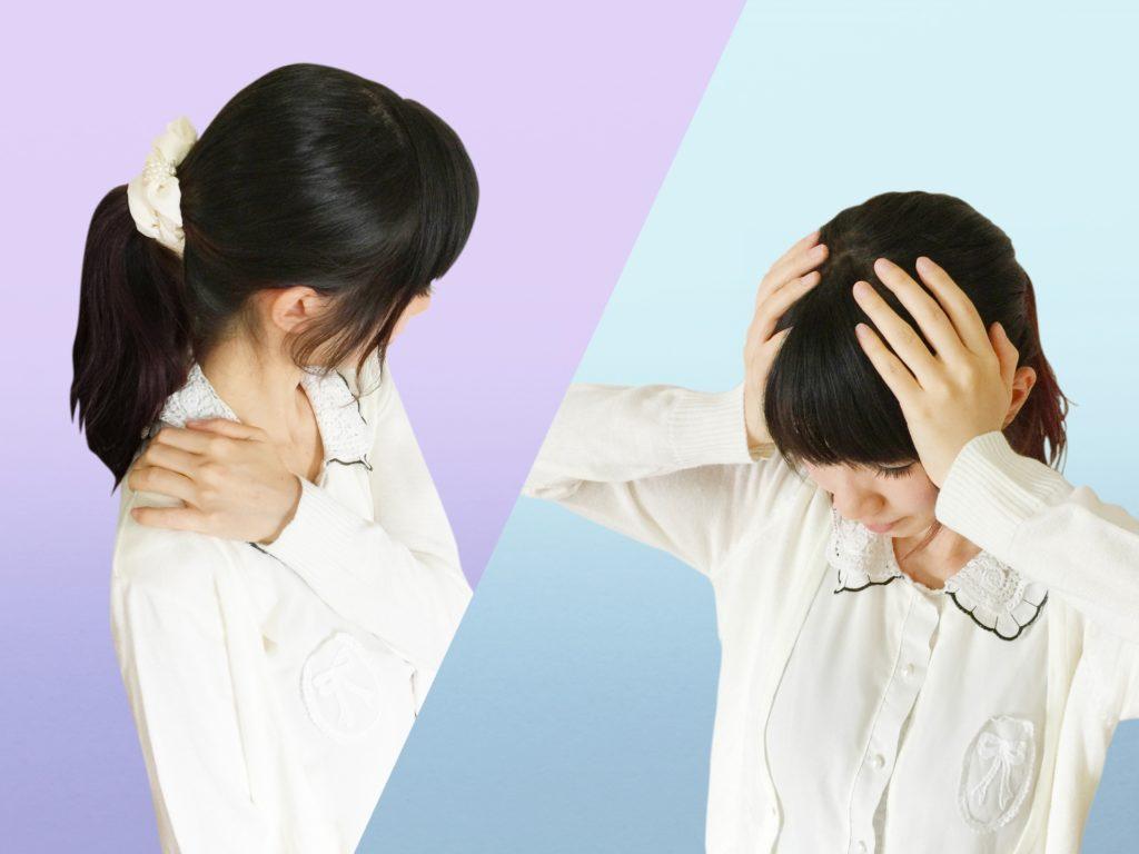 肩こりと頭痛が同時に来ている写真