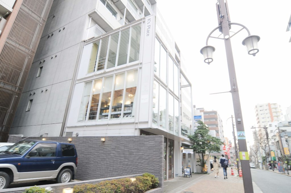 神楽坂駅そば・美容鍼灸サロン・寿音外観